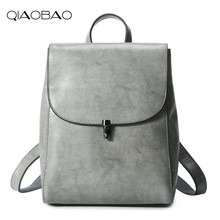 Qiaobao 2017 натуральная кожа рюкзак большой Ёмкость замок сумка женская Повседневная рюкзак для девочек-подростков школа Дорожные Сумки