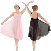 Black White Chiffon Adult Ballet Dress Woman Ballet Clothes For Kids Children Ballet Costumes Girl