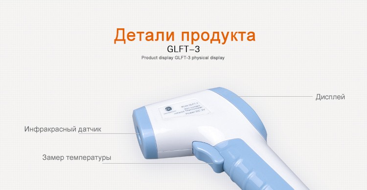 forehead-thermometer_15
