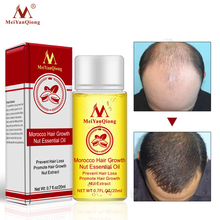 Fast Powerful Hair Growth Essence Hair Loss Oil Liquid Treatment