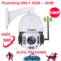 Продвижение SONY 335 5MP 20x зум беспроводной Автоматическое отслеживание PTZ скорость купольная ip-камера IR wifi камера p2p sd Карта встроенный микрофо...
