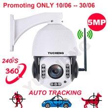 Khuyến mãi SONY 335 5MP 20x Zoom tự động không dây theo dõi PTZ Camera IP Speed Dome HỒNG NGOẠI Camera Wifi P2P thẻ SD xây dựng trong MIC Camera