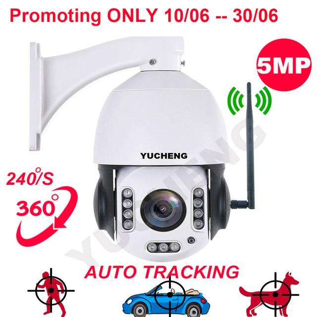 Promotion SONY 335 5MP 20x zoom wireless auto tracking PTZ speed dome IP camera IR wifi camera p2p sd card build in MIC camera