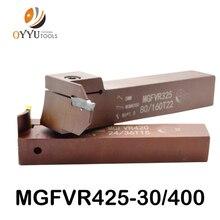 7-образный торцевой паз резак MGFVR с фокусным расстоянием 25 мм MGFVR425 двойной головкой обработки в диапазоне от 30 до 400 карбидная вставка MGMN400 MRMN графиков инструмента