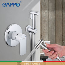 GAPPO bidet ก๊อกน้ำฝักบัวห้องน้ำ bidet เครื่องซักผ้า tap ห้องน้ำฝักบัว bidet หัวฝักบัวมุสลิม shower mixer tap