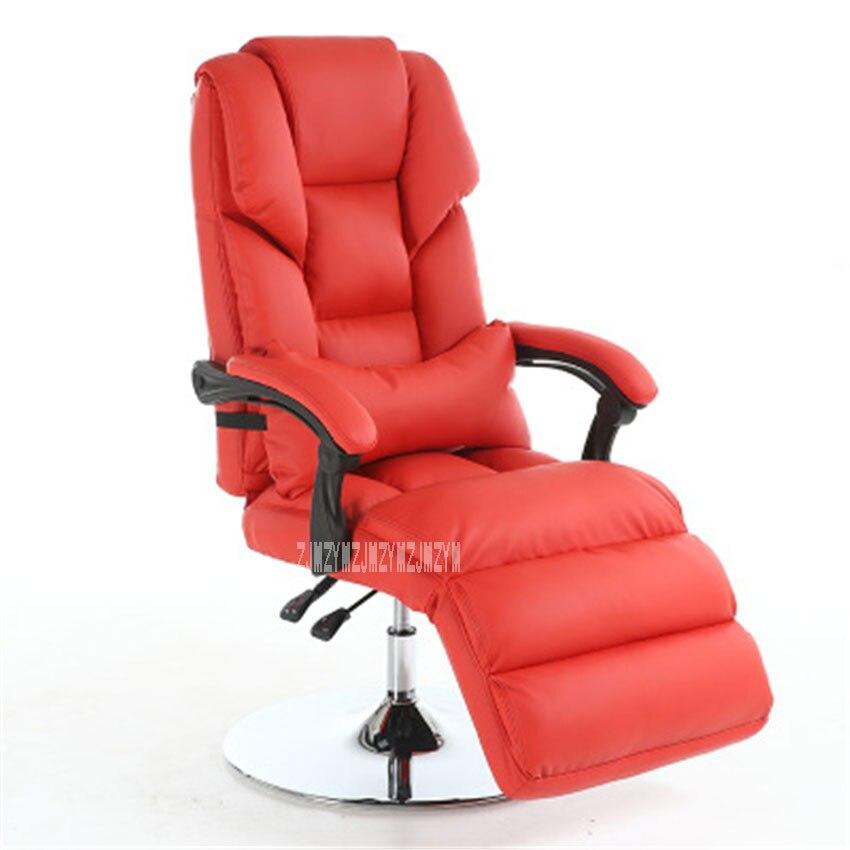 005 ланч-брейк компьютерное подъемное кресло-кресло губка опыт шезлонг красота массажное кресло вращающееся кресло с поручнем - Цвет: E