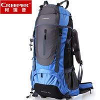 Creeper Free Shipping 60L Professional Waterproof Rucksack Internal Frame Climbing Camping Hiking Backpack Mountaineering Bag