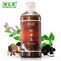 New Hair Blacken Shampoo Professional Grey Hair Removal Aussie Shampoo Treatment Of Brunette Moisturizing Nourishing