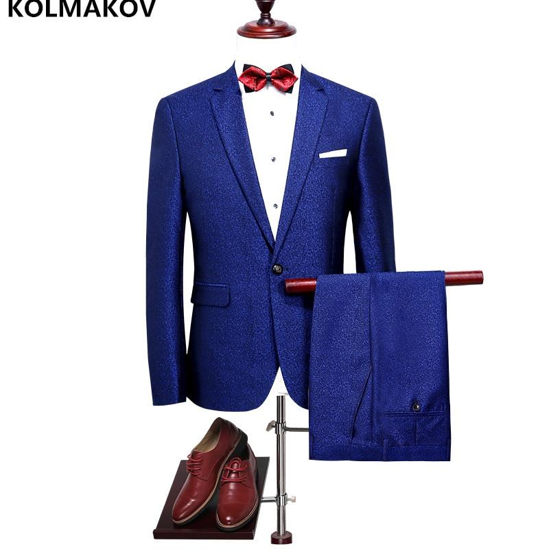 2018 Luxury Men