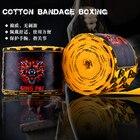 ①  1 Пара 5 м Боксерские Повязки Перфорация Бинты Ручная упаковка Тайский ММА Бокс Тренировочные  ✔