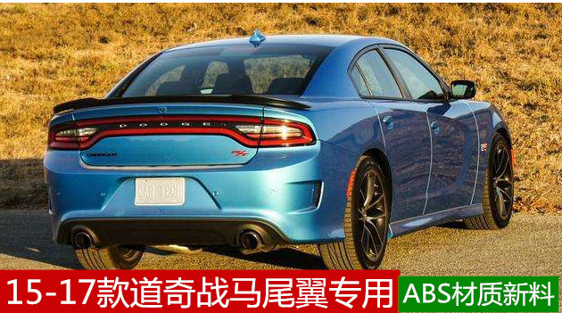For Dodge Charger Spoiler High Quality Abs Material Car Rear Wing Primer Color Original Style Spoilers 2017