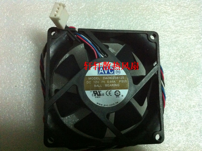 for HP Authentic for AVC 8020 8CM 8 cm DS08020T12H 0.50A 4-Wire PWM Temperature Control