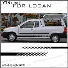 free shipping 2 PC Gradient side stripe graphic Vinyl sticker for Dacia Logan pickup