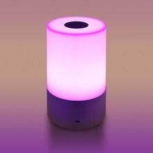 LemonBest RGB LED המיטה לילה אור אווירת מנורת מגע חיישן נטענת שולחן מנורת 3 רמת בהירות מנורה שליד המיטה