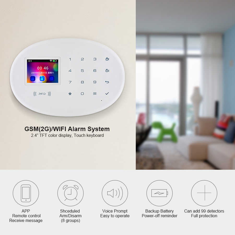KERUI WIFI Gsm ホームセキュリティ警報システム 2.4 インチ TFT タッチパネルアプリ制御 RFID カードワイヤレススマートホーム盗難警報
