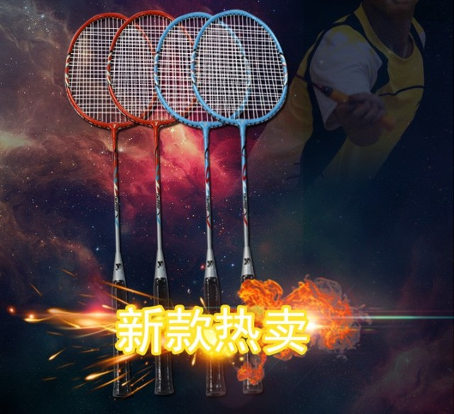 Hot sale!YONO Professional Badminton Rackets Aluminum alloy High Quality Badminton Sports Racquet Sports Racket,Free shipping