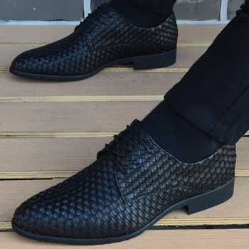 leather woven shoes oxford shoes for mens pointed toe dress shoes men loafers italian formal wedding shoes zapatos hombre casual - DISCOUNT ITEM  45% OFF All Category