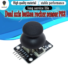 1 шт. Высокое качество двухосевой XY джойстик модуль PS2 джойстик рычаг управления сенсор для Arduino KY-023