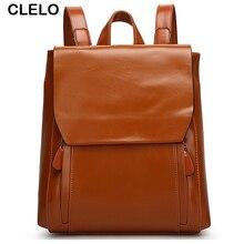 Clelo Новинка 2017 года женские PU Рюкзаки школьная сумка студенты рюкзак дамы женщин Дорожные сумки Упаковка Япония и корейский стиль