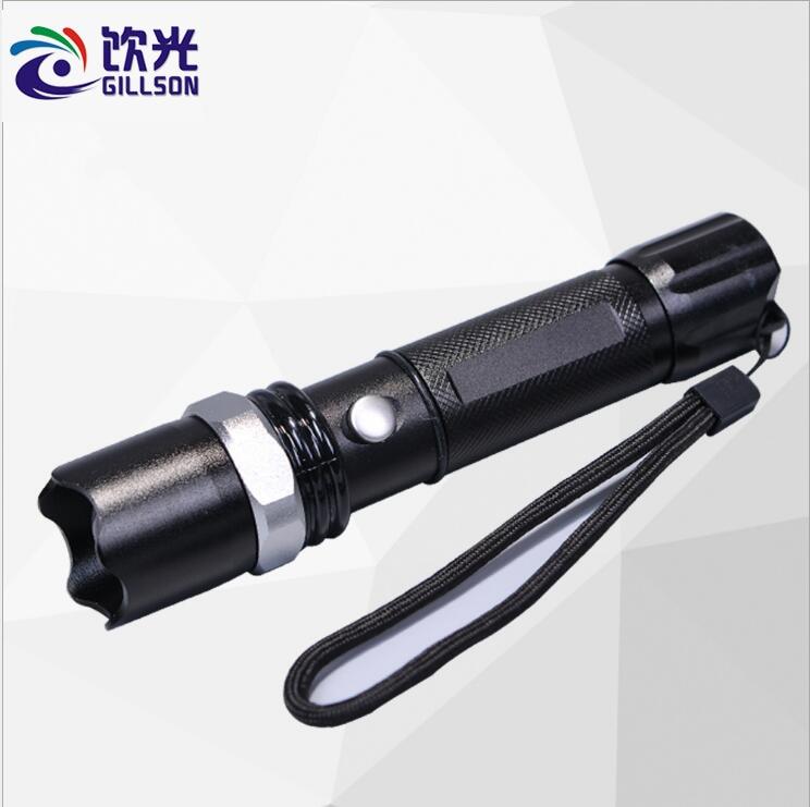 GILLSON Black Powerful LED Flashlight White Light Zoomable SOS Night Walking Fishing Hiking 18650 Tactical Flashlight Torch