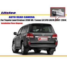 Car Camera For Toyota Land Cruiser J200 V8 / Lexus LX 570 LX570 / Rear View Camera HD CCD RCA NTST PAL / License Plate Lamp OEM