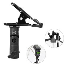 Multi Purpose Heavy Duty Clamp Rotatable Clip For Light Stand Holder Studio photography Light Diffuser Umbrella Reflector