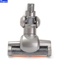 Vacuum Cleaning Accessories Brush Head Gray Plastic Metal For Dyson DC35 DC34 DC31 Motorized Floor Tool