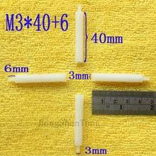 1Pcs M3*40+6 White Nylon Standoff Spacer Standard M3 Male-Female 40mm Kit Repair Set High Quality