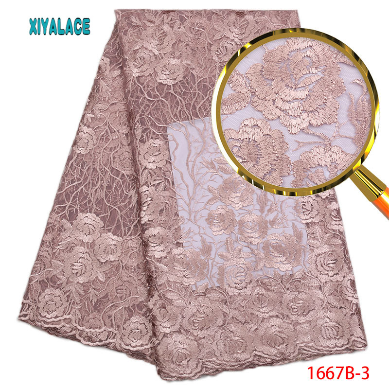 Latest African Lace 2018 African guipure lace fabric sewing African French Tulle lace fabric for Nigerian