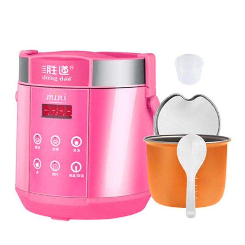 Mini rice cooker 2-3 people smart microcomputer rice cooker 1.5L 1.5L gold liner microcomputer intelligent cooking porridge rice cooker parts steam pressure release valve