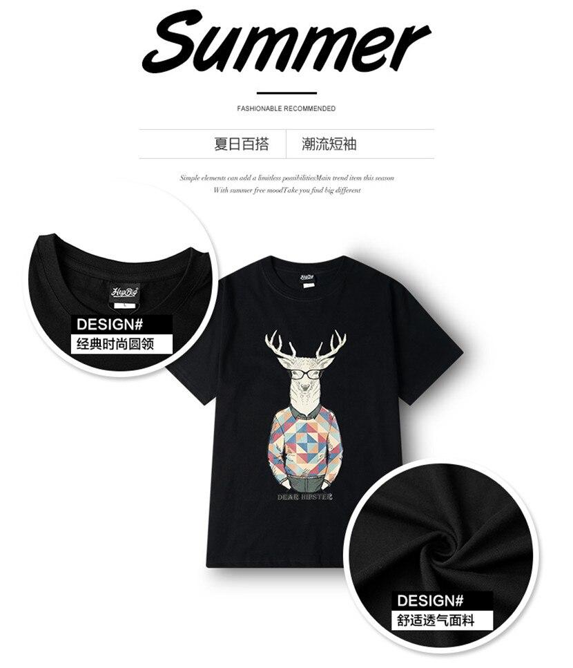 Hip pot T-shirts16-1 (1)