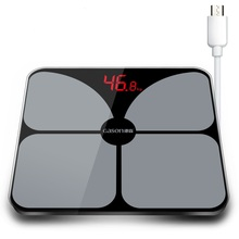 GASON A3s USB Charging Scales LED Digital Display Pattern Weight Weighing Floor Electronic Smart Balance Body