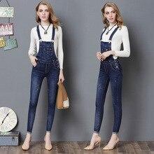 94d8a0644bf4 2018 Spring New Women Plus Size Jumpsuit Denim Cotton Overalls Dark Blue Strap  Jeans Skinny Pencil