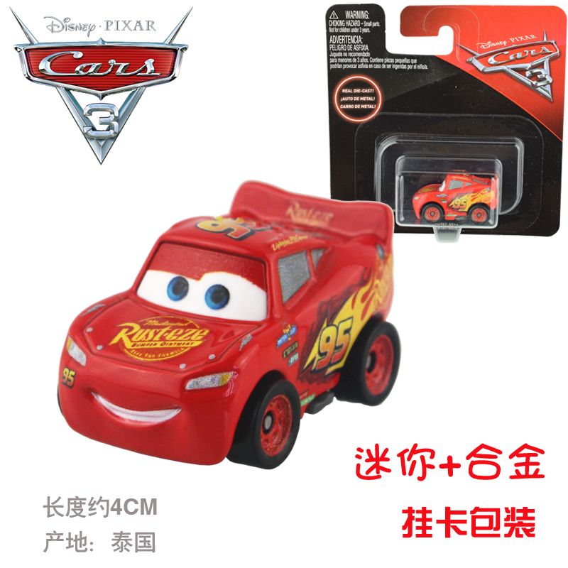 Racing Mobilization Cars3 Alloy Car Mini Racers Fkl39 Wind Up Toys