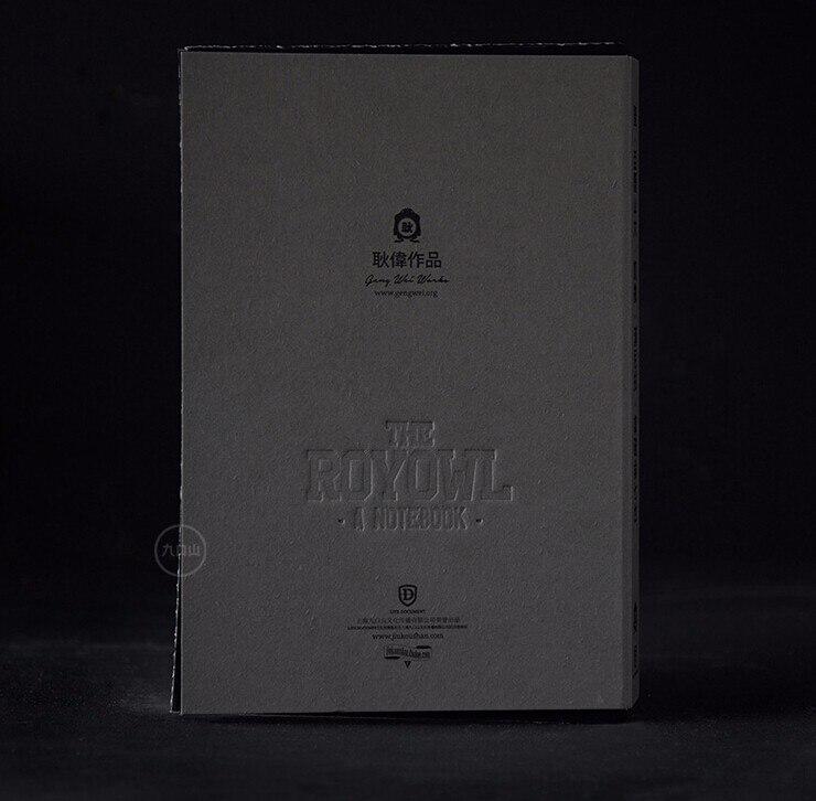 sketchbook b5