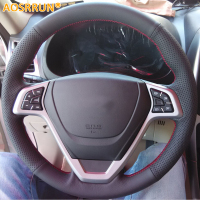 AOSRRUN Car Accessories Sew Genuine Leather Car Steering Wheel Cover For Chery Tiggo 3 2011 2012