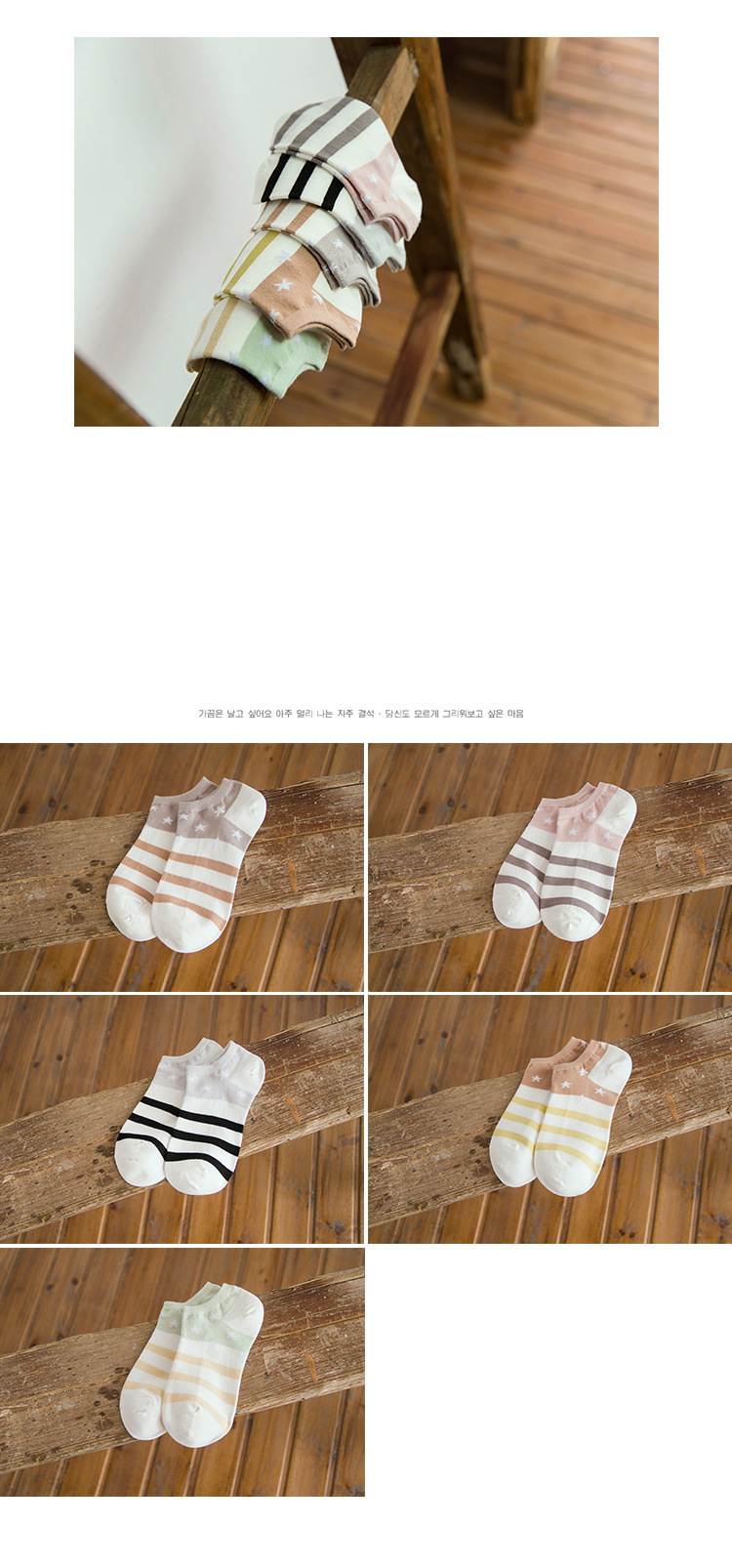 HTB1xqJnRVXXXXaZXXXXq6xXFXXXy - Cotton Boat Socks Woman Stars Stripe Socks ankle low female invisible color girl boy slipper casual hosiery  1pair=2pcs ws106
