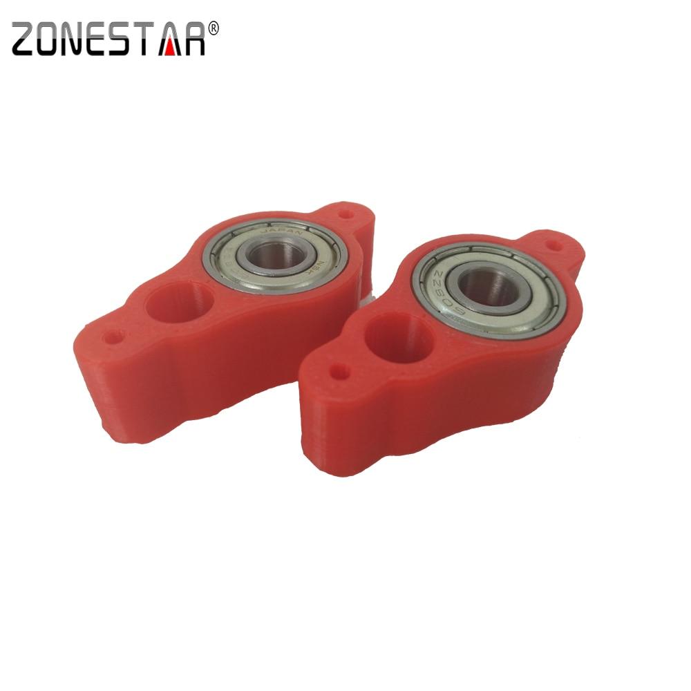 Zonestar 2PCS LOT Z Lead Screw Fix Module For Reprap 3D printer DIY kit P802QS P802QSA