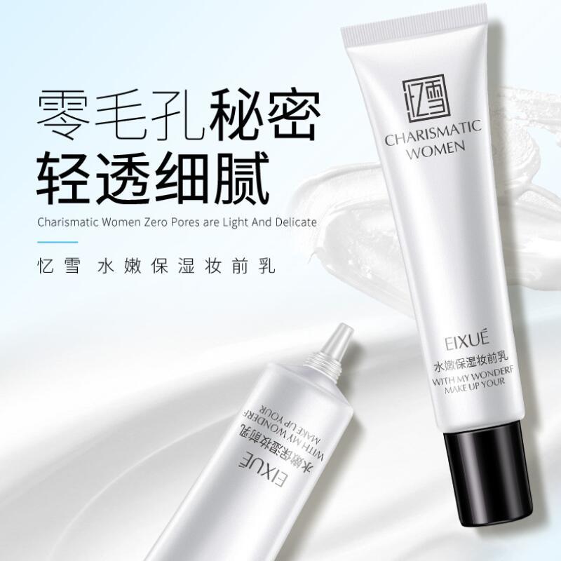 Face Makeup Primer Pre-makeup Base Moisturizing Oil-control Whitening Smoothing Concealer Foundation Skin Care 1