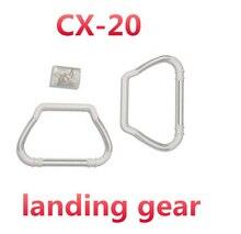 Original Landing Skid for Cheerson CX20 RC GPS Quadcopter Original Cheerson CX20 CX-20 Parts Blades CX-20-025