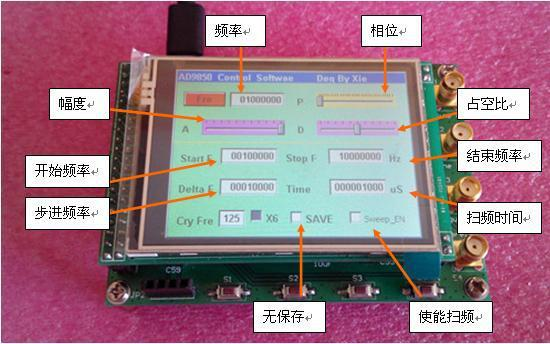 Free Shipping  AD9850 module AD9851 display control module DDS touch screen scan amplitude ratio