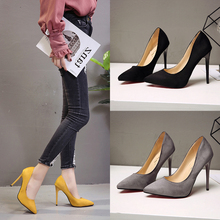 Spring and autumn new ladies high heel fine with apricot women's shoes pointed shallow mouth wild sexy nude women's shoes недорго, оригинальная цена