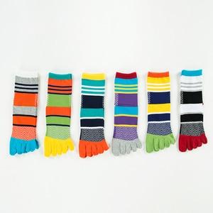 Image 3 - 5 Pairs/Lot Mens Summer Cotton Toe Socks Striped Contrast Colorful Patchwork Men Five Finger Socks Free Size Basket Calcetines