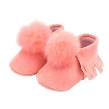 Varm PU Solid Fringe Pompon Anti-slip Baby Giver Walkers Sko Elegant Princess Sko Chic Style S-L
