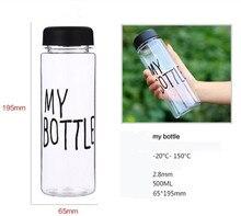 My Bottle 500Ml Fashion Sport My Bottle Lemon Juice Readily Space Drinking Water Bottles For Best Gift