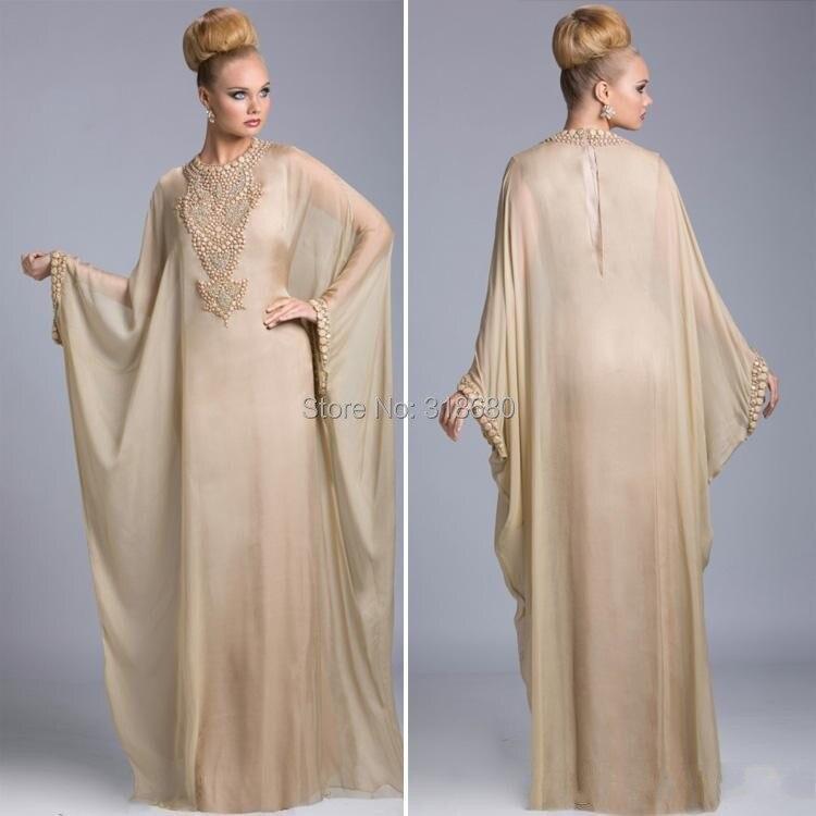 Arabic Kaftan Beaded Long Nude Chiffon Evening Dress -3699