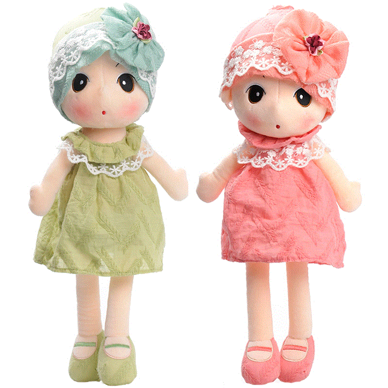 Kawaii Doll High Quality Beautiful Dolls Plush Kids Toys For Children Girls Gifts