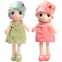 Kawaii Doll High Quality Beautiful Dolls Plush Kids Toys For Children Girls Gifts