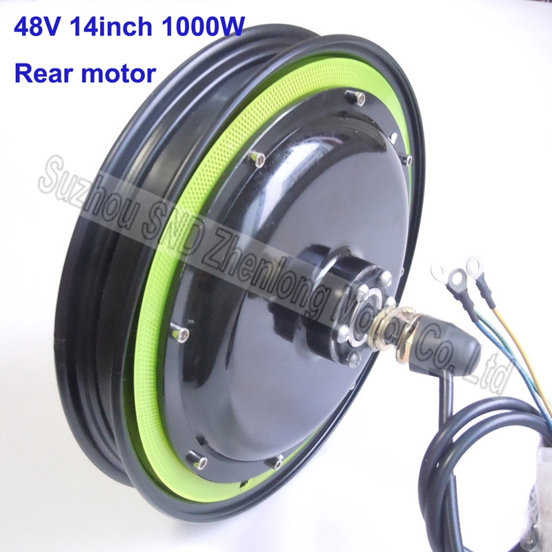 Buy E Bike 14inch 48v 1000w Brushless