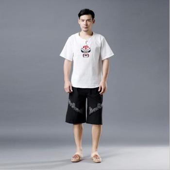 Wave Patterns Shorts